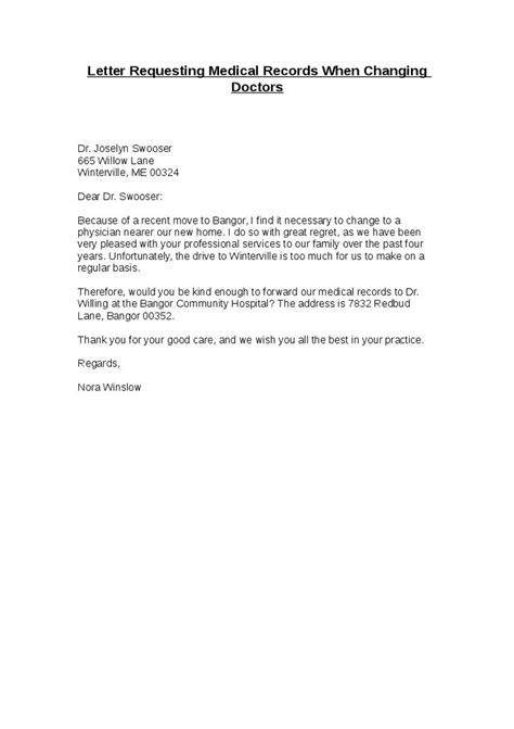 sample letter requesting medical records business request