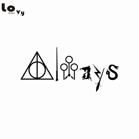 harry potter always with symbols wall stickers for room home decor in wall