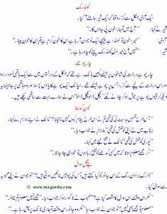 Funny Urdu Pictures   New Calendar Template Site