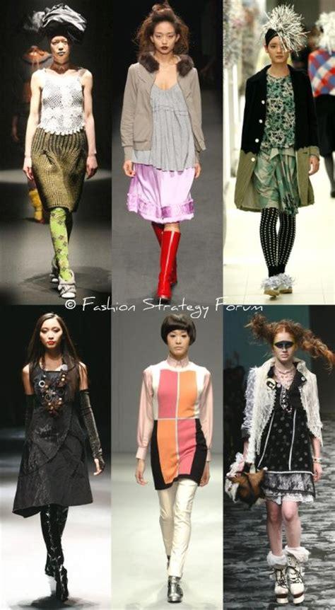 japanese fashion  images  girls stuff