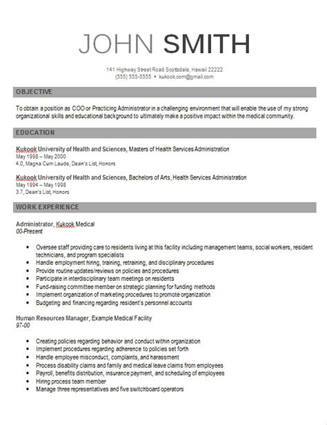 Resume Templates Modern by Modern Resume Template E Commercewordpress