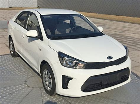 Kia Pegas 2020 Specifications by Ellithy Company Pegas