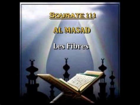 recitation du saint coran francais arabe sourate