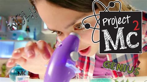 Project Mc²   Ultimate Lab Kit - YouTube