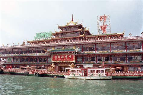 Jumbo Floating Boat Hong Kong jumbo kingdom