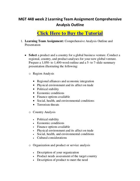 comprehensive essay exles 28 images lesson plan for an
