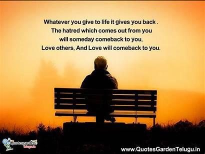 Heart Touching Quotes English Hindi Inspirational Telugu
