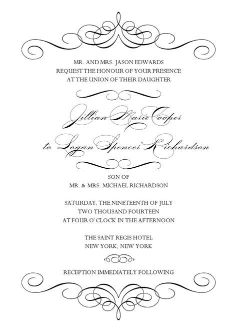 wedding invitation wedding invitation templates word