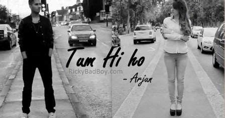 tum  ho lyrics arjun ft rekha sawhney song