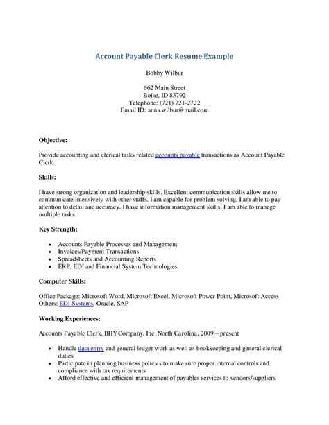 sle resume templates download financial reporting cover letter