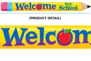 Welcome Back School Banner