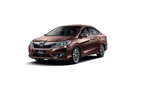 See The Crider Hondas New Mid Size Sedan Ferndale