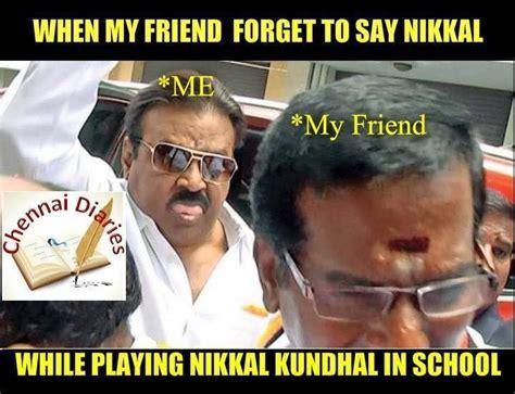 Captain Vijayakanth Memes - vijayakanth funny meme collection part 2 tamil meme collections