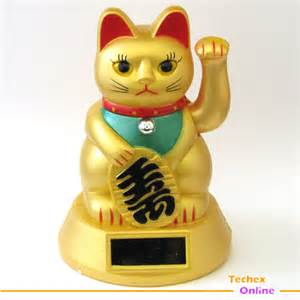 beckoning cat 5 quot solar powered golden japanese lucky beckoning cat