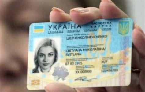 Получить биометрический загранпаспорт в москве мфц