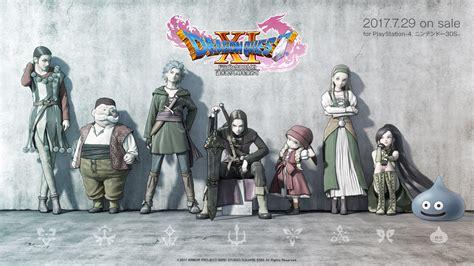 Quest 11 Wallpaper Iphone by ファンキット ドラゴンクエストxi 過ぎ去りし時を求めて 公式サイト Square Enix