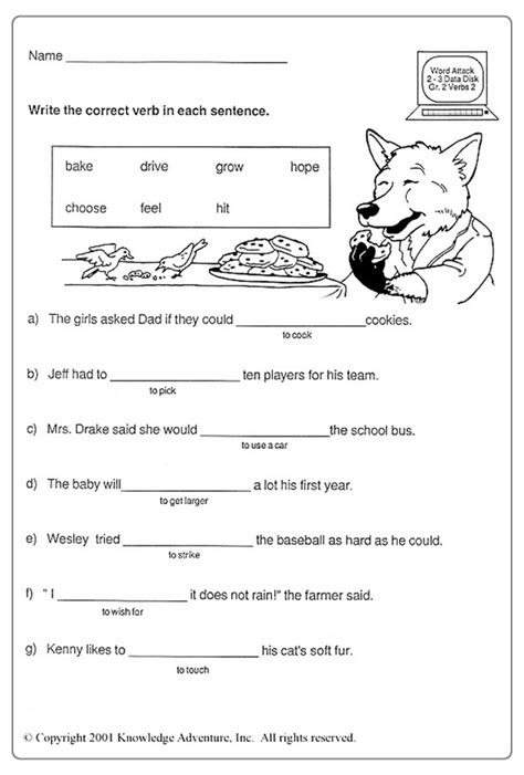 this that these those worksheet pdf