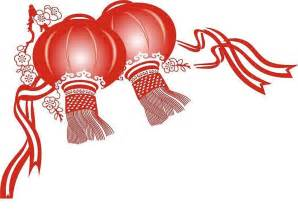 Christmas Decorations by Chinese New Year Clipart China Cps