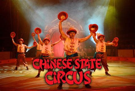 chinese state circus dynasty  list