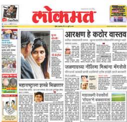 Lokmat Related Keywords & Suggestions - Lokmat Long Tail