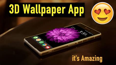 3d Wallpaper App by Amazing 3d Wallpaper App 3d Parallax Wallpaper