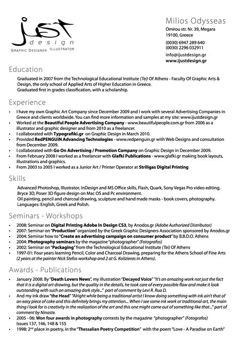 Radiation Therapist Student Resume by Sle Resume Radiation Therapist Sle Resume Resume Daily