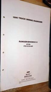 1990 Ford Ranger Truck And Bronco Ii Wiring Diagrams