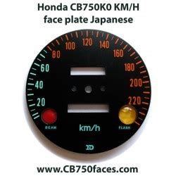 honda cb750 k0 k1 sandcast of four jewels lenses gauges clocks