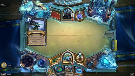 hearthstone icecrown adventure defeat the lich king part 2