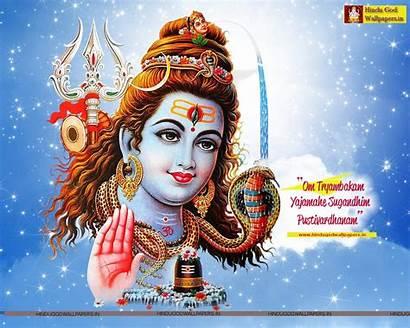 Shiva Lord Wallpapers Mobile Desktop Resolution Phone