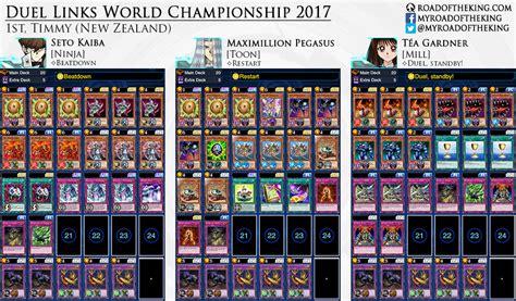yu gi oh duel links world chionship 2017 decks road