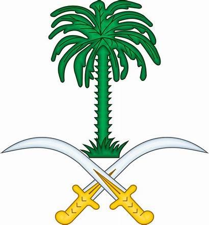 Saudi Arabia Emblem Wikipedia