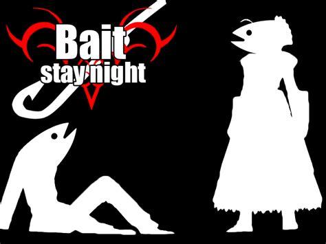 Bait Memes - bait stay night bait this is bait know your meme