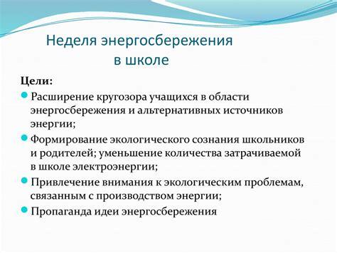 Актуальность энергосбережения в республике казахстан на современном этапе . скачать курсовая работа