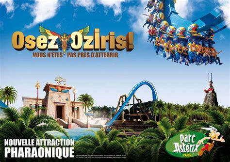 chambre hotes baie de somme parc d 39 attraction parc astrix