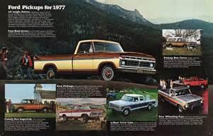 1977 Ford Truck Brochure
