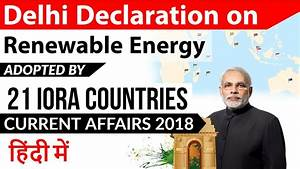 Delhi Declaration on Renewable Energy Adopted by 21 IORA ...