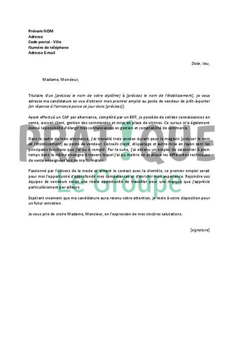 lettre de motivation pret a porter lettre de motivation pour un emploi de vente en pr 234 t 224 porter d 233 butant pratique fr