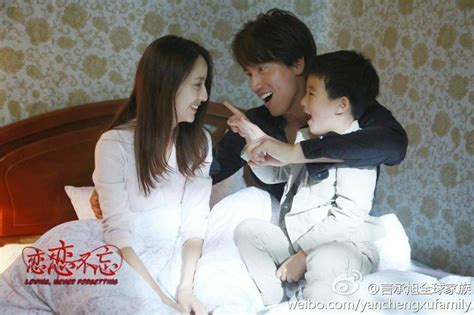 jerry yan loving  forgetting pictures  october