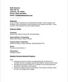 key skills for resumes animator 3d artist free resume sles blue sky resumes