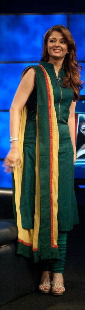 Punjabi Suits, Punjabi Salwar Suits And Suits On Pinterest