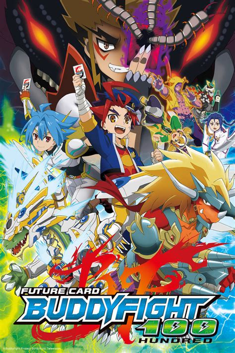 Crunchyroll  Future Card Buddyfight Full Episodes