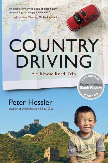 Country Driving  Peter Hessler Paperback