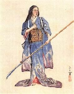 Women's Weapons: The Naginata