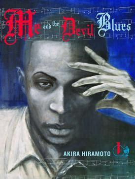 devil blues manga wikipedia