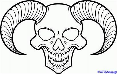 Devil Drawing Horns Heart Clipartmag