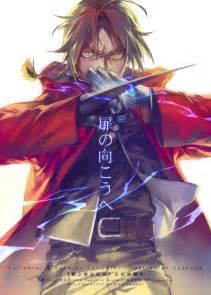 Fullmetal Alchemist Edward Elric Art