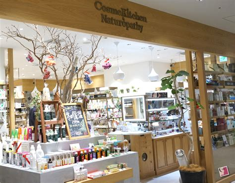 Kitchen Outlet Stores by Cosme Kitchen And Organic Cosmetics Store In Japan
