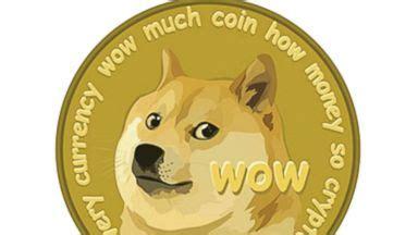 dogecoin moneda virtual - Litecoin España