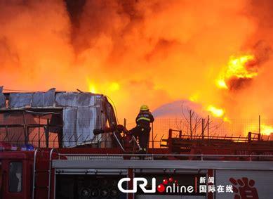 旺旺集团长沙厂区发生大火-专题-新闻频道-和讯网
